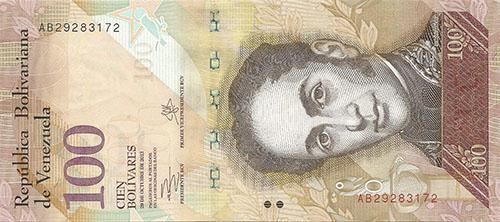Venezuela – Cono monetario