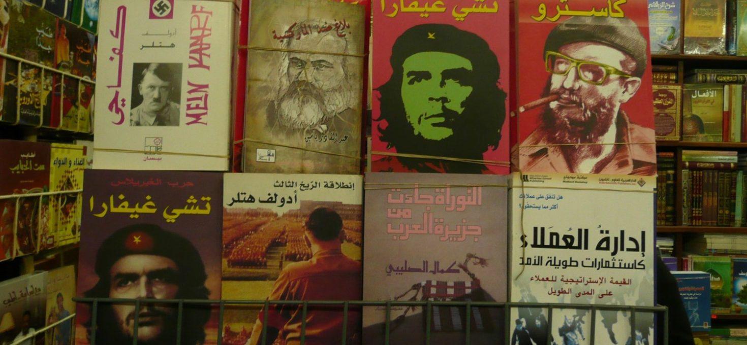 Libros y Folletos