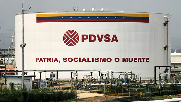 PDVSA – Finanzas